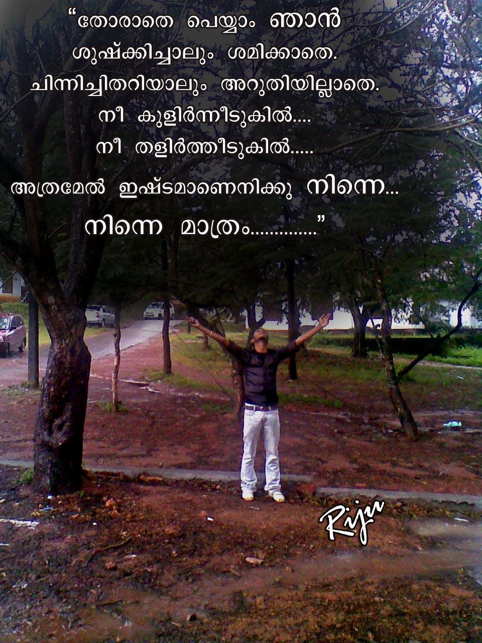"Search Results for ""Malayalam Scraps"" – Calendar 2015 Pranayam Malayalam Scrap"